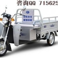 福田五星轻型货运TDS30LWH电动三轮车