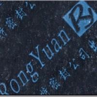 KNT3005夹金属网石棉橡胶板