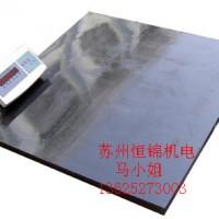 1.2*1.2米-3T磅秤,苏州4个传感器电子磅秤