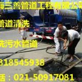 上海宝山区张庙镇化粪池抽粪50917081清理化粪池