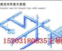 XQJ系列电缆桥架批发/槽式电缆桥架生产厂家