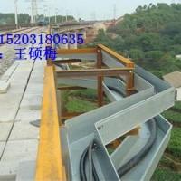 XQJ系列电缆桥架特点/环氧树脂复合型电缆桥架批量生产供应