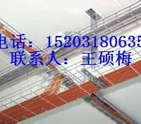 AR电缆桥架批发/梯级式电缆格架价格/梯式电缆桥架