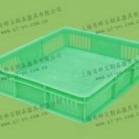 豆腐箱 豆腐筐 豆腐框
