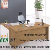 潍坊现代办公家具|潍坊前台会议桌|潍坊老板台经理桌1107