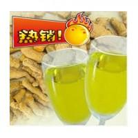 厂价直销姜黄色素E40  E80 (水溶 油溶)