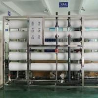洁澳冶金化工用纯水设备,电子高纯水处理设备