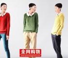 全网购物:娃娃领假两件针织毛衣衫