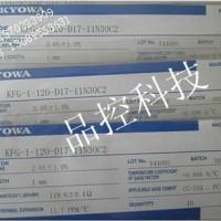 KYOWA应变片KFG-1-350-D17-11N30C2