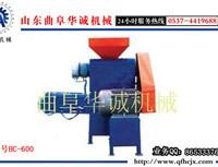 环保再生泡沫塑料颗粒机系列