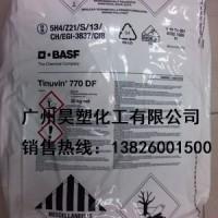 巴斯夫光稳定剂UV770