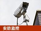 上海宝山区弱电安装工程公司13661973629