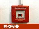 上海崇明县弱电安装工程公司13661973629