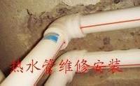 上海浦东新区管道工程维修改造