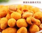泰国进口零食零食食品泰国进口货运公司/运输船公司代理