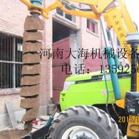 供应大海机械专业生产挖坑机