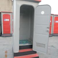 供应打包厕所,华杰免水冲移动厕所,景区厕所