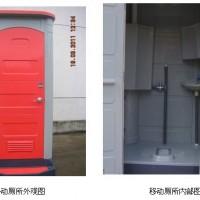供应简易工地异地厕所,单体水冲厕所,流动厕所,活动厕所租赁