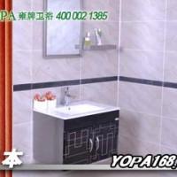 不锈钢浴室柜厂家  只选  雍牌卫浴