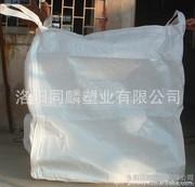 郑州洛阳厂家全新一吨半吨包