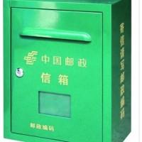 铁皮信报箱、乌鲁木齐铁皮信报箱厂家