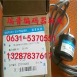 折弯机编码器批发ZSP6210-001C-1024BZ3-5