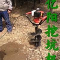 哪卖挖坑机,哪卖植树挖坑机?