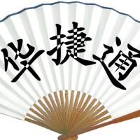 花梨木广州代理刺猬紫檀