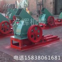 辽宁800型切片机 木材机械 削片机