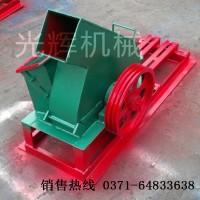 广东木片机 木片机厂家 木片机价格 木片机图片 木片粉碎机