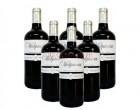 法国、意大利、西班牙原装红酒进口香港报关清关到大陆