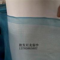 铁岭玻璃纤维隐形窗纱平织阻燃纱网
