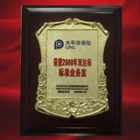 广州木质奖牌定做木质奖牌厂家展示奖木质奖牌批发定做