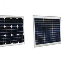 太阳能板厂家风力发电机厂家太阳能监控厂家