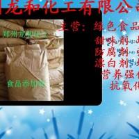 供应无水亚硫酸钠,食品级漂白剂现货供应