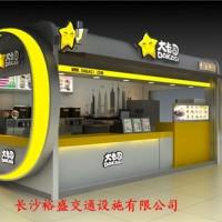 湖南临湘售货亭设计图汩罗售货亭价格