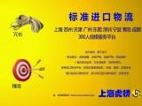 深圳专业二手数控成型磨床进口报关代理服务