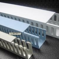 批发pvc线槽价格/汕头PVC线槽厂家/潮州pvc线槽规格I