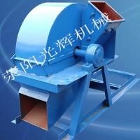 光辉机械 420型木材粉碎机 木材粉碎机价格 木材粉碎机厂家