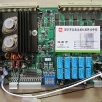 弘讯6KTMPSDC-1温控板 海天注塑机电脑板 压力流量板