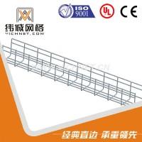 促销电缆桥架 镀锌桥架 桥架线槽 综合布线 金属桥架100*