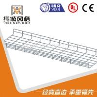 促销 网格桥架 节能桥架 防火桥架 弱电桥架 镀锌线槽