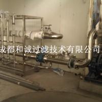羟丙基甲基纤维素废水处理技术设备