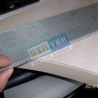 超厚不锈钢烧结网