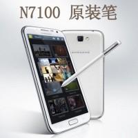 南山前海三星N7108手机换外屏玻璃多少钱?