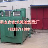 金禾机制木炭机设备生产工序JH机制炭信息咨询