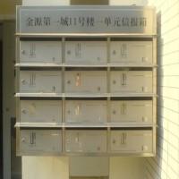 重庆不锈钢高层信报箱价格