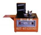 咸安塑料袋印字机公司~通山食品袋印字机