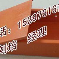 电缆桥架价格/电缆桥架招商代理/电缆桥架品牌/电缆桥架 厂家