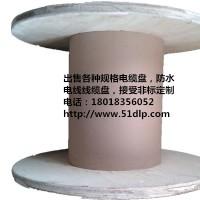 苏州出口电缆盘|苏州出口电缆盘价格--沈港木制品厂
